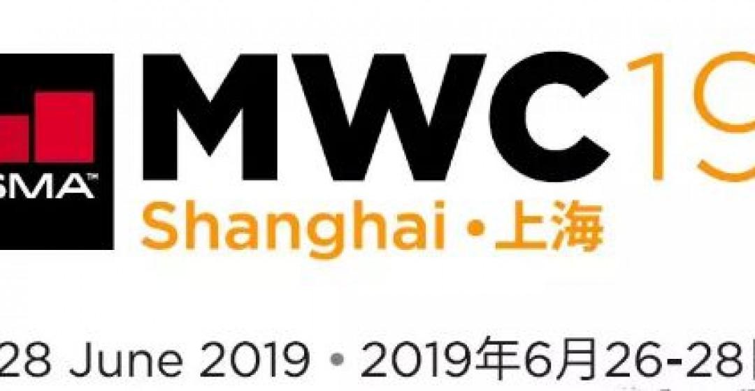 【展会风采】阳光守护全新亮相2019 MWC上海